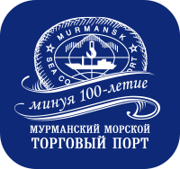 Murmansk Commercial Sea Port
